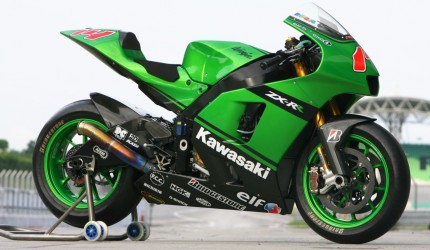 Kawasaki Desktop Wallpaper