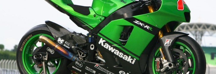 kawasaki-desktop-wallpaper