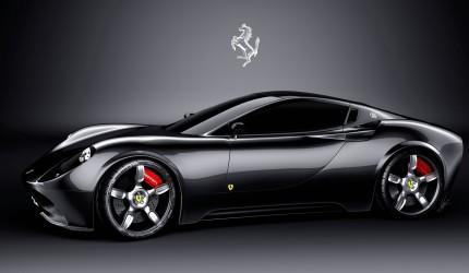 Wallpaper Ferrari HD