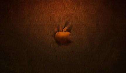 Musky Brown Apple Logo Wallpaper
